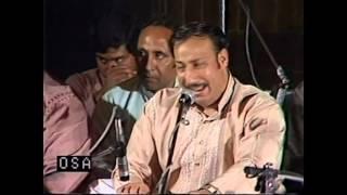 Yeh Jo Halka Halka Saroor Hai - Ustad Nusrat Fateh Ali Khan - OSA Official HD Video