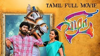 Tamil Superhit Movie - Vizha - Full Movie | Latest Tamil Movie | New Release | Kaali Venkat