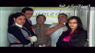 فيلم مغربي نـسـاء اللـيـل الممنوع من العرض للكبار فقط HD