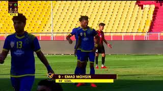 اهداف المباراة : القوة الجوية 5 - 0  الحسين ديربي العراقي
