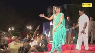 श्रीकृष्ण के प्यार में पड़कर गोपी बनकर नाची सपना! जन्माष्टमी स्पेशल! Sapna Janmashtami Dance