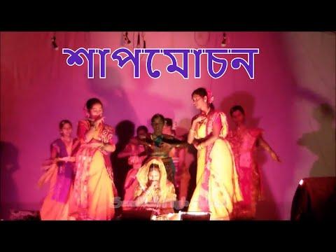 Xxx Mp4 Shapmochan Tagore Dance Drama Sonakhali High School Annual Function 2015 RtnmY 3gp Sex