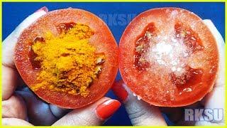 Tomato দিয়ে মাত্র ৫ মিনিটে কালো ত্বক ফর্সা ও উজ্জ্বল করে নিন/beautyTips ফর্সা হওয়ার জাদুকরী উপায়