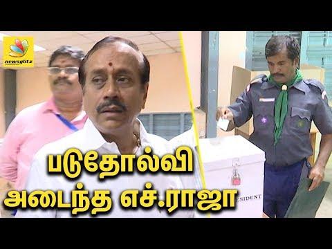Xxx Mp4 படுதோல்வி அடைந்த H Raja Bharat Scouts And Guides Election Speech 3gp Sex