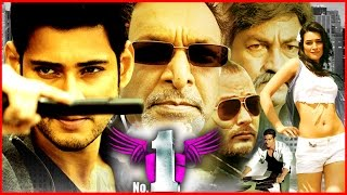 2015 Latest Tamil Movie I One | No 1 | Mahesh Babu | New Release Tamil Movie