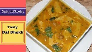 Gujarati Dal Dhokli Recipe - Easy to Make Homemade Tasty Dal Dhokli | Main Course -Dal Dhokli Recipe