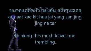แม้ว่า mae waa    sek loso    Thai lyrics have been translated640x360   SD MP4