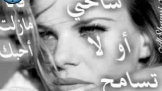 احمد حازم فعنيكى دموع