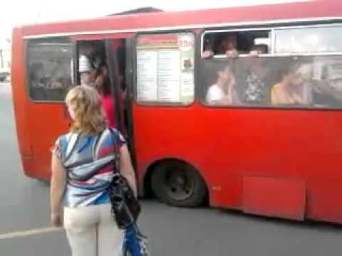 Bu nasıl otobüs