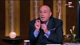كل يوم - عماد أديب يرد على المشككين في مشروع قناة السويس الجديدة