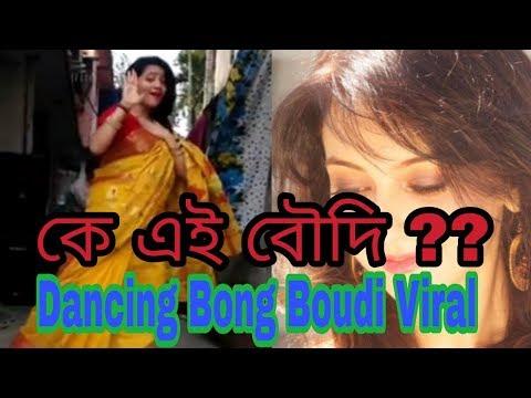 Xxx Mp4 Bong Boudi Viral Dance কে এই বৌদি Dancing Bengali Boudi In Yellow Saree Desi Bhabi 3gp Sex