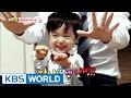 Video The Return of Superman | 슈퍼맨이 돌아왔다 - Ep.167 [ENG / 2017.02.05]