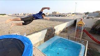نطيت من سطح البيت على المسبح !! فلوق#53