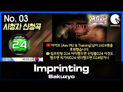 Xxx Mp4 만월펌프 시청자 도네신청 Pump It Up XX Imprinting 임프린팅 D24 No 02 3gp Sex