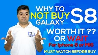 Why You Should Not Buy S8 or S8 Plus and Wait For Upcoming Phones | Gadgets To Use