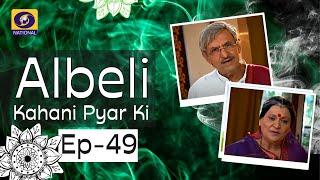 Albeli... Kahani Pyar Ki - Ep #49