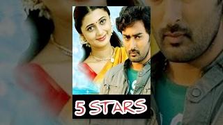 Five Star (5 Star) Telugu Full Length Movie : Prasanna, Kanika