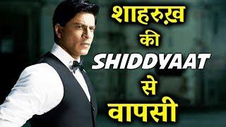 Jab Harry Met Sejal के बाद Shahrukh की अगली फिल्म SHIDDYAAT