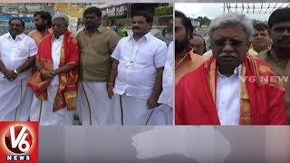Minister Manikyala Rao Visits Tirumala Sri Venkateswara Swamy Temple | Offer Prayers | V6 News
