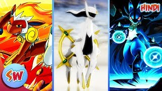 Top 10 Best Fourth Generation Pokemon   Explained in Hindi   Anime in hindi