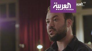 أنا من العراق  | فيلم أديب عن واقع العراقيين في أوروبا