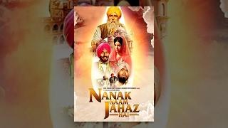 Nanak Naam Jahaz Hain