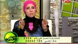 برنامج الدين والحياة - د . ماجد زيتون - نصائح هامة لتثبيت الوزن بعد الرجيم - Aldeen wel hayah