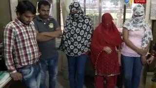 Surat: Police Raided Over 6 Spa And Arrested 7 Spa Operators_Etv News Gujarati