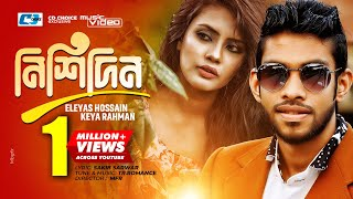 Nishidin   Eleyas Hossain   Keya Rahman   Subrina   Official Music Video   Bangla New Song   FULL HD