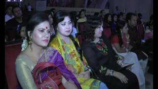Atif Aslam Concert Night News_Ekushey Television Ltd. 29.05.16