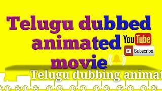 Jungle book full movie HD in Telugu