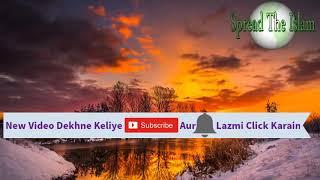Apnay Aap Ko Khuda Kehne Walay Ka Anjaam Maulana Tariq Jameel Bayan 2017