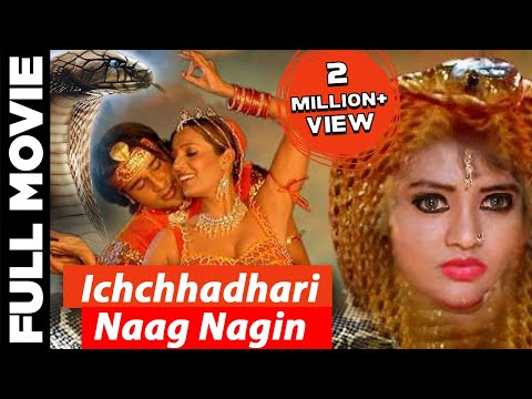 Xxx Mp4 Ichchhadhari Naag Nagin Dubbed Full Movie HD Ranjitha 3gp Sex