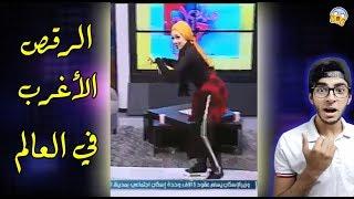 أغرب رقص في مصر .. !