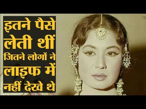 Xxx Mp4 Meena Kumari Biography 3gp Sex