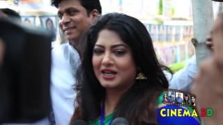 বা;লাদেশ চলচ্চিএ র্নিবাচন ২০১৭ চিএনায়কা মৌসুমি যা বললেন. Cinema bd একে মামুন