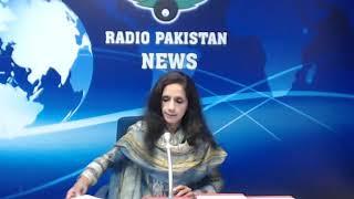 Radio Pakistan News Bulletin 11 AM  (19-08-2018)