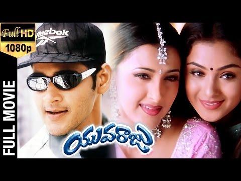 Xxx Mp4 Yuvaraju Telugu Full Movie Mahesh Babu Simran Sakshi Shivanand Brahmanandam Ramana Gogula 3gp Sex
