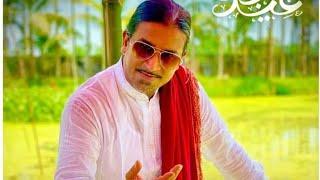 Ahad Ullah Shah: Ashiya Bober Bazare