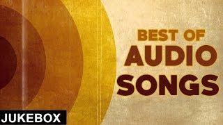 Best of Audio Songs | Jukebox | White Hill Music