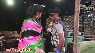 দুই বাটপারের বাটপারি I Dui Batparer Batpari I Panku Vadaima I Koutuk I Bangla Comedy 2017