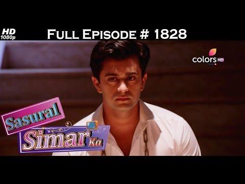 Sasural Simar Ka - 13th May 2017 - ससुराल सिमर का - Full Episode (HD)