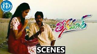 Teen Maar Movie Scenes || Pawan Kalyan Gives A Gift To  Kriti Kharbanda | Trisha Krishnan