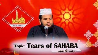 Latest Tamil Bayan   Moulvi Iqbal Firdousi   நபித்தோழா்களின் கண்ணீர்  Tears of SAHABA (r.a)