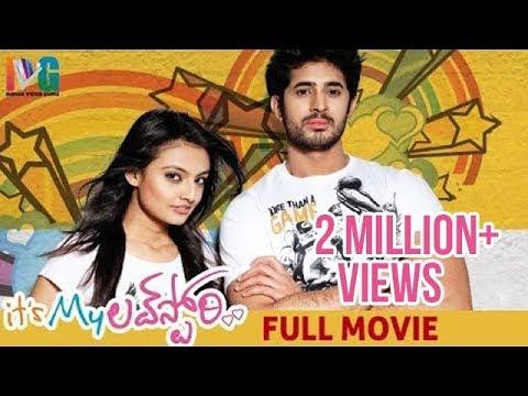 Its My love Story Telugu Full Movie   Arvind Krishna   Nikitha Narayan   Sarath Babu   Jayasudha