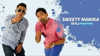 Sweety Manika - Iraj & Infaas Ft. Kaizer Kaiz  ( Official Music Video )