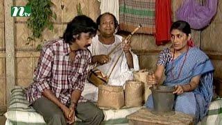 Bangla Natok - Ronger Manush | Episode 21 | A T M Shamsuzzaman, Bonna Mirza, Salauddin Lavlu l Drama