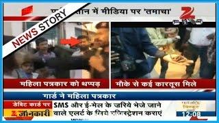 On duty officer in Karachi slaps journalist on live TV