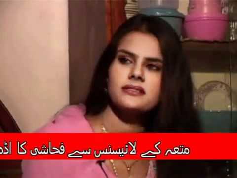 پاڑہ چنار رنڈی لڑکی اینڈ معتہ یعنی زنا parachinar video