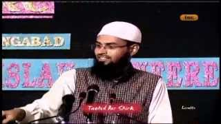 Story of Abu Jahl, Abu Lahab, Bilal (R.a.) and a shepherd - Faiz Syed.
